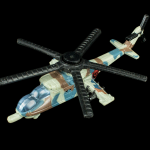 Micro Machine Attack Copter